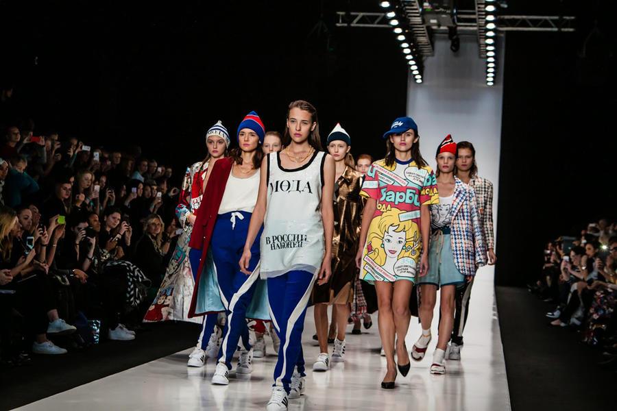 Картинки по запросу Постоянство моды